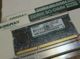 DDR3-1333 2G kingmax