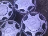Хромированные диски, бу